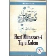Hızrî Münazara-i Tig ü Kalem