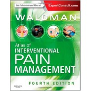Atlas of Interventional Pain Management, 4th Edition
