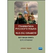 RUS DİLİ GRAMERİ - ГРАММАТИКА РУССКОГО ЯЗЫКА