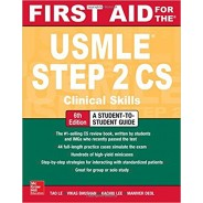 First Aid For The USMLE Step2 CS