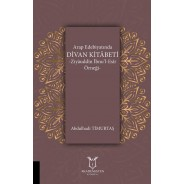 Arap Edebiyatında Divan Kitâbeti -Ziyâuddîn İbnu'l-Esîr Örneği -