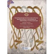 Osmanlı İmparatorluğunda Yazma Eser Ve Ferman Süsleme Sanatı