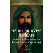 Hz. Ali - Muaviye İhtilafı