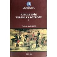 Kırgız Epik Terimleri Sözlüğü 1