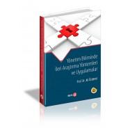 Yönetim Biliminde İleri Araştırma Yöntemleri ve Uygulamalar