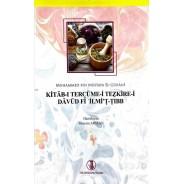 Kitab-ı Tercüme-i Tezkire-i Davud Fi İlmi't-Tıbb