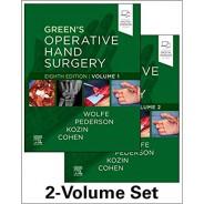 Green's Operative Hand Surgery, 2-Volume Set, 8th Edition